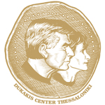 Dukakis center medallion